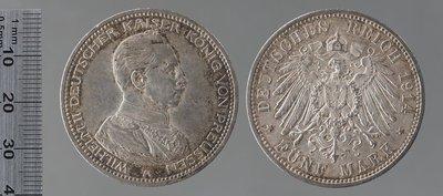 Monnaie allemande 5 Mark, 1914