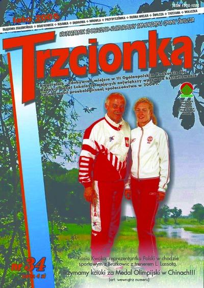 Trzcionka : kwartalnik społeczno-kulturalny Samorządu Gminy Świlcza. 2005, nr 34