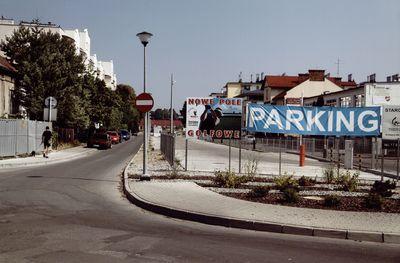 Parking na ul. Siemiradzkiego (nad Mikośką) [Fotografia]