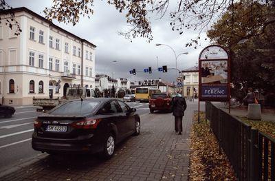 Skrzyżowanie ul. Piłsudskiego z ul. Targową [Fotografia]