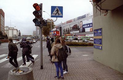 Róg ul. Piłsudskiego i ul. Asnyka [Fotografia]