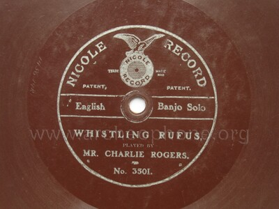 Whistling Rufus