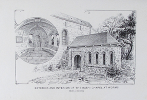 Exterior and interior of the Rashi Chapel at Worms