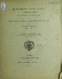 Le manuscrit Hébreu no 1388 de la Bibliothèque nationale (une Haggadah pascale) : et L'iconograohie juive au temps de la Renaissance