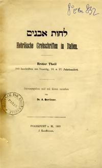 Hebräische Grabschriften in Italian. Teil 1 : 200 Inschriften aus Venedig, 16 u. 17. Jahrhundert