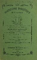 Dissertation homilétique sur le Décalogue, récitée dans les synagogues d'Algérie le premier jour de Pentecôte : oeuvre de R. Saadia Gaon ...