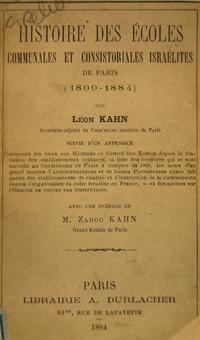 Histoire des écoles communales et consistoriales israélites de Paris : 1809-1884