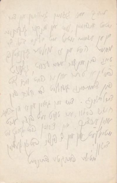 Vegn Y. L. Peretz, 2