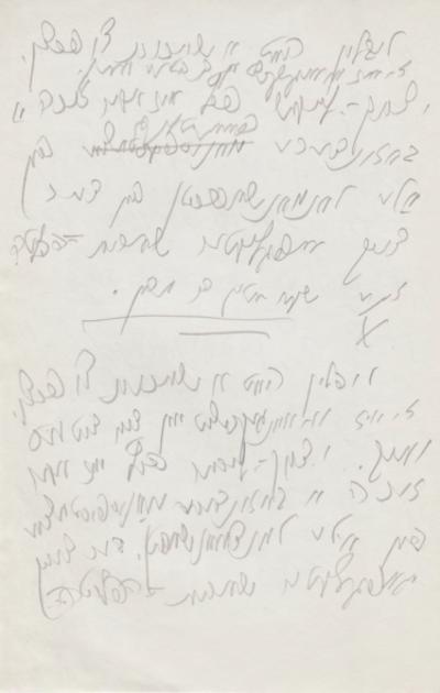 Vegn Y. L. Peretz, 3