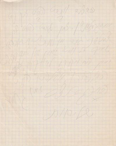 Vegn yidishe literatur-Fragmentn, 4