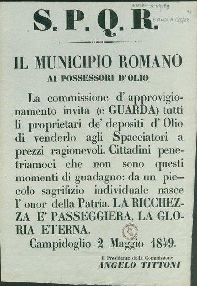 Il Municipio romano ai possessori d'olio / S.P.Q.R