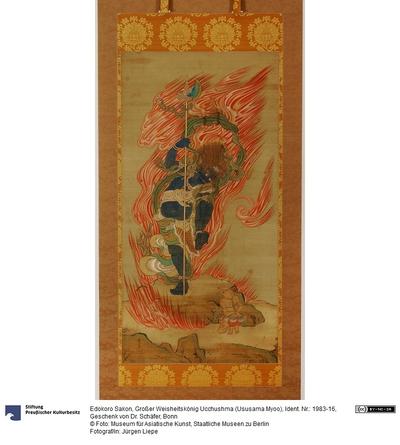 Großer Weisheitskönig Ucchushma (Ususama Myôô)