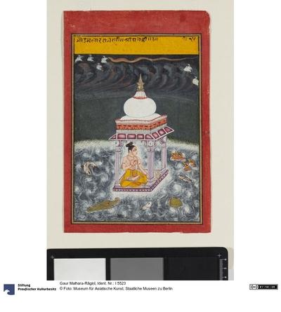 Gaur Malhara-Rāgiṇī