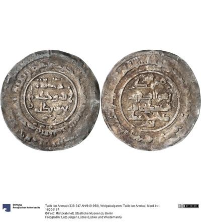 Wolgabulgaren: Talib ibn Ahmad