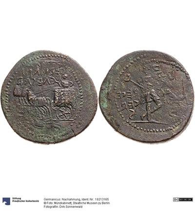 Germanicus: Nachahmung