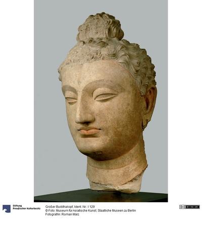 Großer Buddhakopf