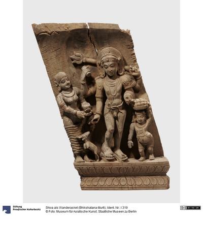 Shiva als Wanderasket (Bhikshatana-Murti)