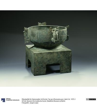 Ritualgefäß, Typ gui (Zhaowang gui)