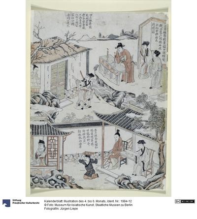 Kalenderblatt: Illustration des 4. bis 6. Monats