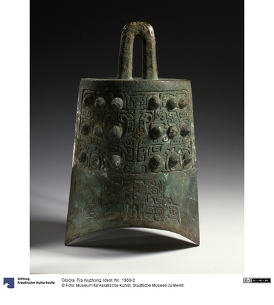 Glocke, Typ niuzhong