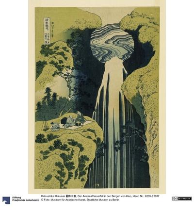 Der Amida-Wasserfall in den Bergen von Kiso