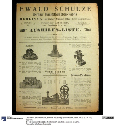 Ewald Schulze, Berliner Haustelegraphen-Fabrik.