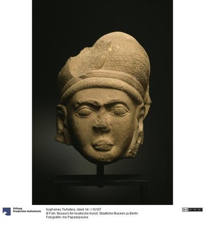 Kopf eines Torhüters