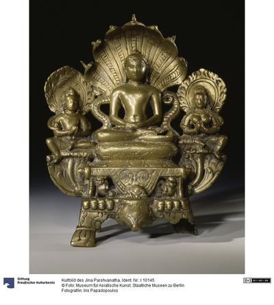Kultbild des Jina Parshvanatha