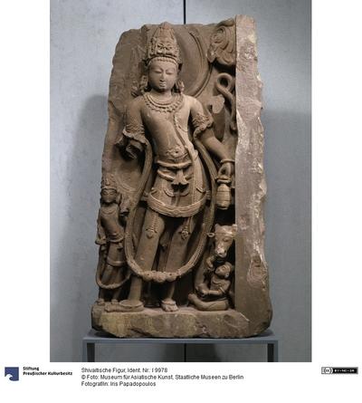 Shivaitische Figur