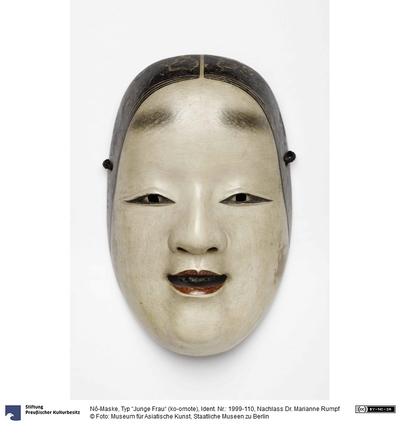"Nô-Maske, Typ ""Junge Frau"" (ko-omote)"