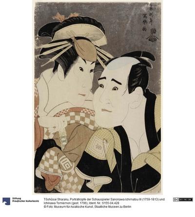 Porträtköpfe der Schauspieler Sanokawa Ichimatsu III (1759-1813) und Ichikawa Tomiemon (gest. 1796)
