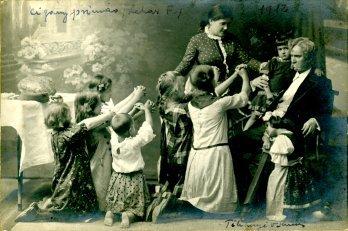 portrét hercov a detí, Tihanyi