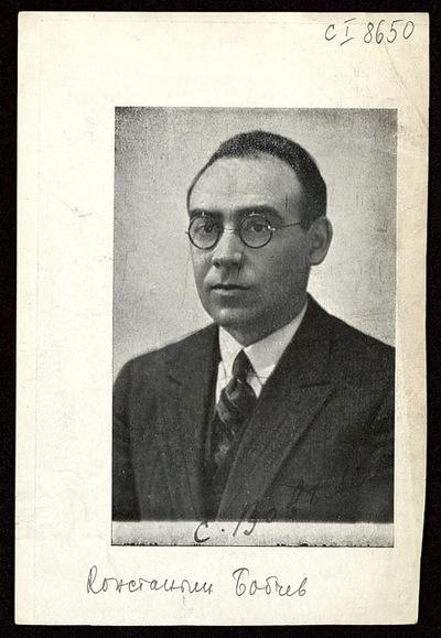 Константин Бобчев