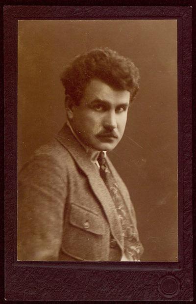 Сирак Скитник