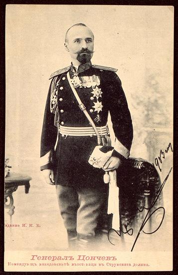 Генерал Цончев