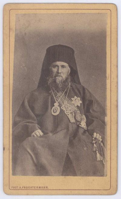 Антим І, екзарх български