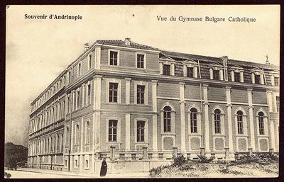 Българо-католическа гимназия