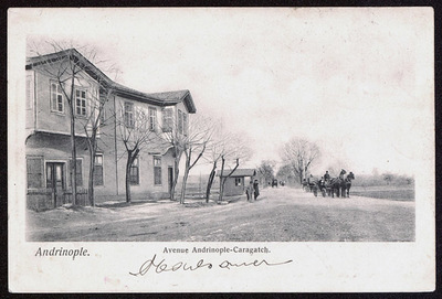 Пътят Одрин - Караагач