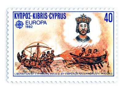 Nicephorus Phokas, Emperor (963-969), EUROPA Issue Historical Events, Republic of Cyprus