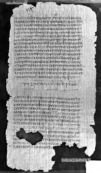 Papyrusseite aus den Nag-Hammadi-Schriften, Codex II