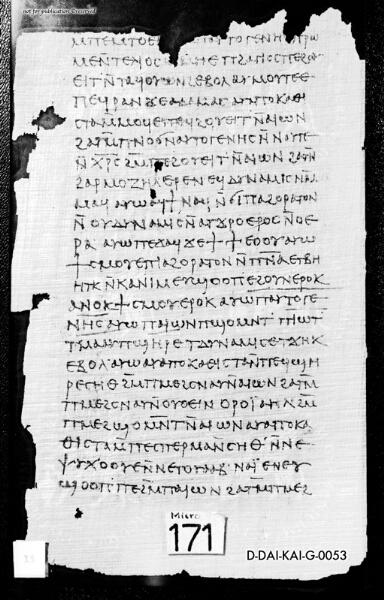 Papyrusseite aus den Nag-Hammadi-Schriften, Codex III