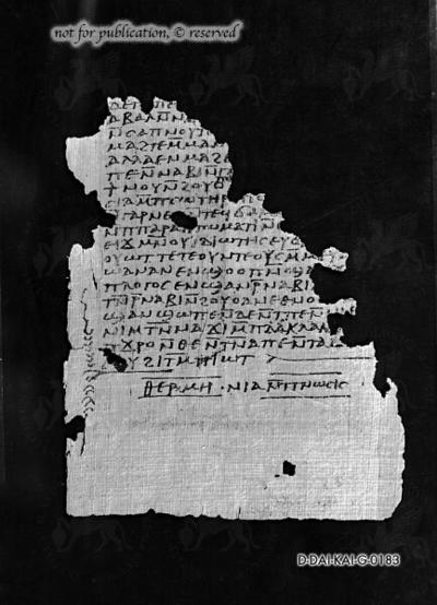 Papyrusseite aus den Nag-Hammadi-Schriften, Codex XI