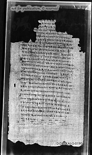 Papyrusseite aus den Nag-Hammadi-Schriften, Codex VI
