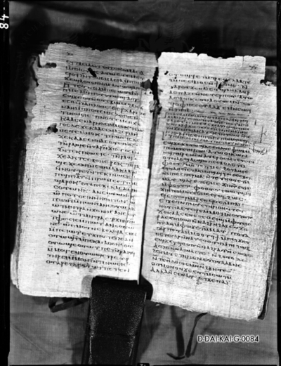 Papyrusseite aus den Nag-Hammadi-Schriften, Codex V