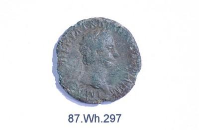 Volledige as van Trajanus (munt) in brons