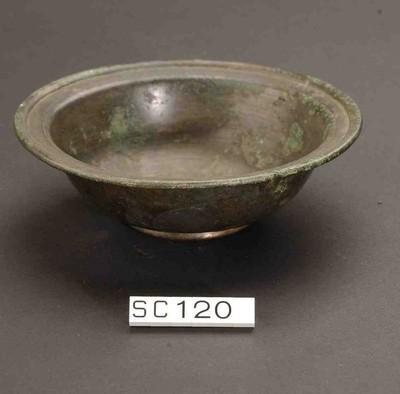 Volledige kop in vertind brons