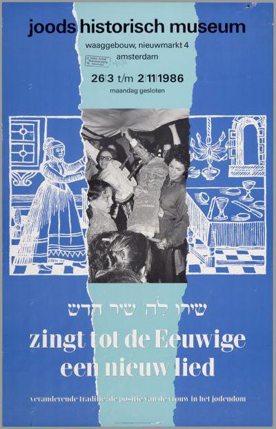 Zingt tot de Eeuwige een nieuw lied. Veranderende traditie: de positie van de vrouw in het jodendom
