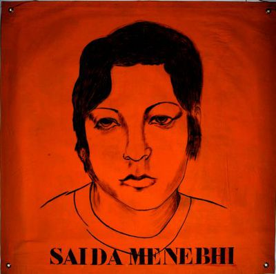 Portret. Saida Menephi.