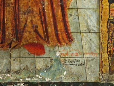 St Anastasia Pharmacolitria, detail with the signature of the icon painter