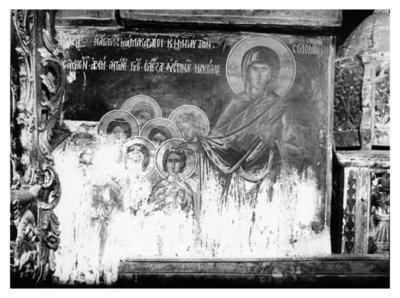 Church of the Radojda, Lake Ohrid